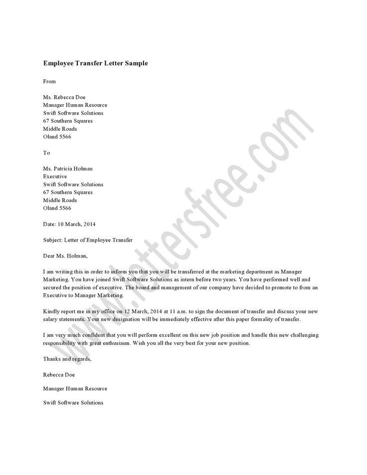 employee transfer letter sample