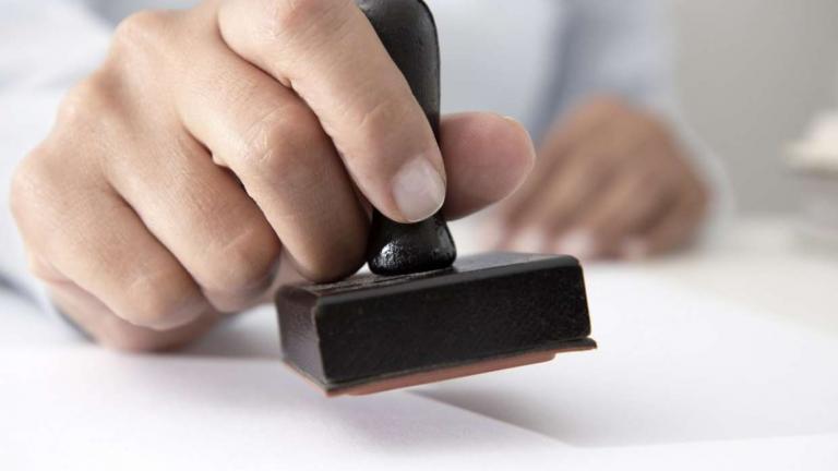 Stamping a proposal